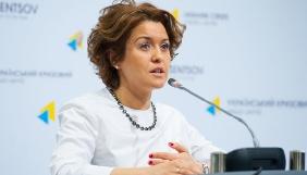 УКМЦ визначив цінності державних комунікацій органів влади в Україні