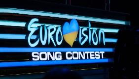 «UА:Перший» і СТБ покажуть другий півфінал національного відбору на Євробачення-2016
