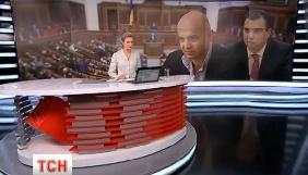 Міністерська халтура: моніторинг щоденних новин за 1–6 лютого 2016 року