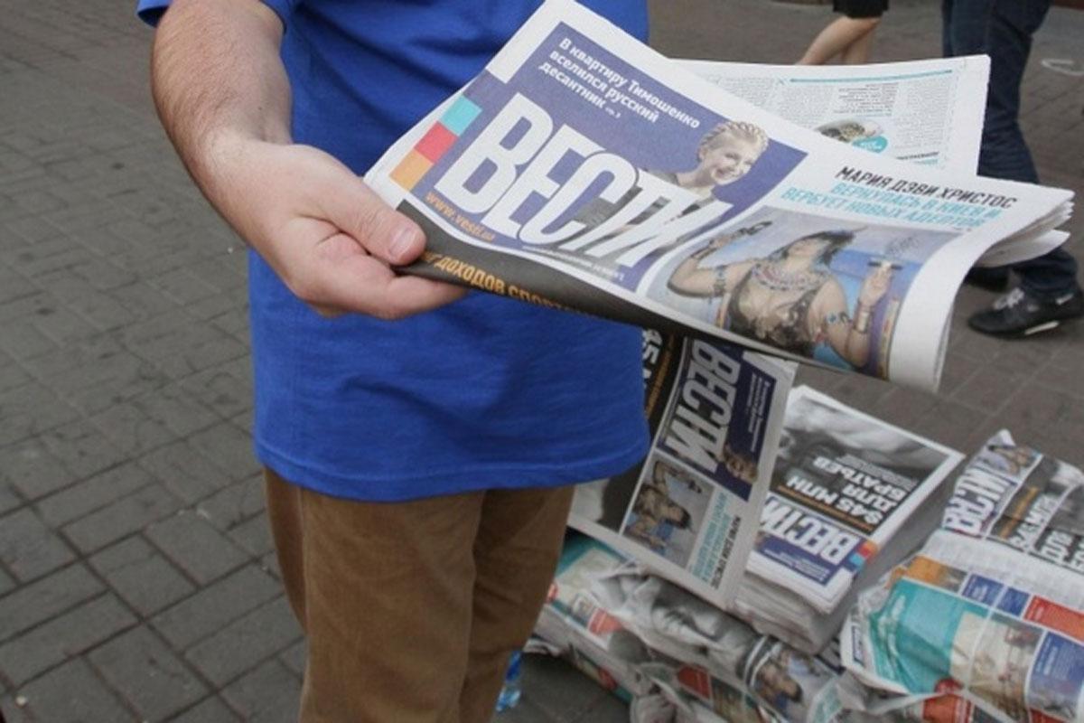 Джерела повідомили, що Клименко заточує «Вести» під власну президентську кампанію – Калниш та Аймурзаєв заперечують