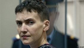 Надежда Савченко ответила «бородатому редактору» «Медузы» Илье Азару