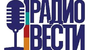 Ігор Гужва вийшов зі структури власності телеканалів і радіостанцій холдингу «Вести Украина»