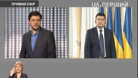 Лутковська без бронежилета: огляд програм на «UA: Першому»