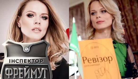 Верховний Суд України ухвалив рішення на користь Нового каналу в справі «Ревізор» проти «Інспектора Фреймут»