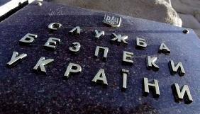 СБУ затримала мешканця Лисичанська, якого підозрює в антиукраїнській пропаганді в інтернеті