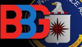 США передали Україні АМ-передавач для відновлення мовлення на Донбасі
