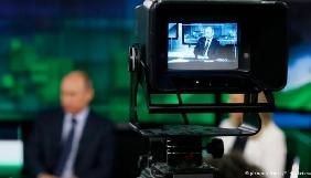 Спецслужби ФРН зайнялися розслідуванням російської пропаганди