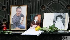 НСЖУ заявляє, що через два роки після Майдану вбивці журналіста Веремія залишаються непокараними