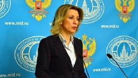 МЗС РФ збрехало про заборону в'їзду в Україну Дуні Міятович