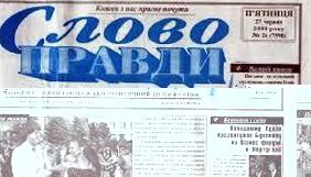 Буковинська районка «Слово правди» запропонувала владі вийти із засновників видання