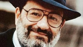 Помер видатний італійський філософ та прозаїк Умберто Еко