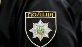 Поліція розслідує викрадення журналіста «17-го каналу» й напад на офіс цього каналу (ДОПОВНЕНО)