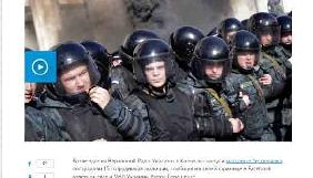 «Зачистка» Майдану, радикали й відсутність бандерівців