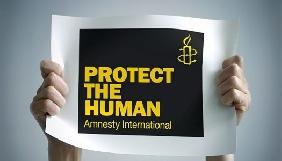 Amnesty International критикує Україну за вбивство Бузини і суд над Коцабою