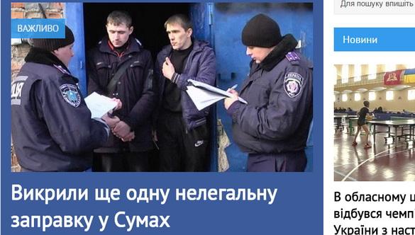 Журналістці каналу «UA: Суми» погрожують розправою за розслідування