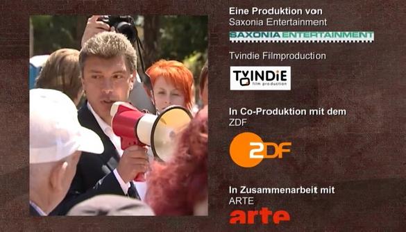 ZIK покаже документальну стрічку «Борис Нємцов. Вбивство під стінами Кремля»