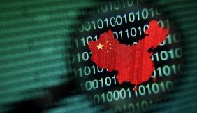 Виручка найбільшого китайського пошуковика Baidu перевищила $10 мільярдів