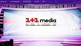 «1+1 медіа» купує оператора супутникового телебачення Viasat – ЗМІ