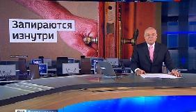 Вагон с закрытыми шторами. Обзор российских СМИ за январь 2016-го