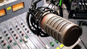 «Радіо Приазов'я» отримає ефірний  час на хвилях радіостанції «Голос Донбасу» - МІП