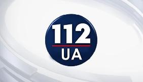 Нацрада вдев'яте відмовила «112 Україна» в зміні програмних концепцій