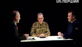 Дезорієнтація в часі й просторі. Огляд програм «UA:Першого» за 15-25 лютого