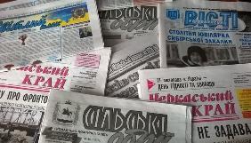 До 1 липня Держкомтелерадіо сформує перелік друкованих ЗМІ першого етапу реформування