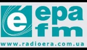 «Радіо Ера ФМ» розробило стратегію повного перезавантаження програм