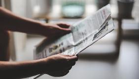 Медійні організації закликають державні і комунальні друковані ЗМІ визначитись із участю в роздержавленні