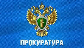 Нацрада оголосила попередження краматорській радіостанції за гімн прокуратури Росії