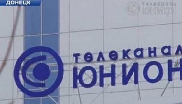 ТРК «Юніон» запевняє, що компанія не мовить на підконтрольній «ДНР» території