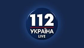 «112 Україна» шукає героїв для нового промо-ролика