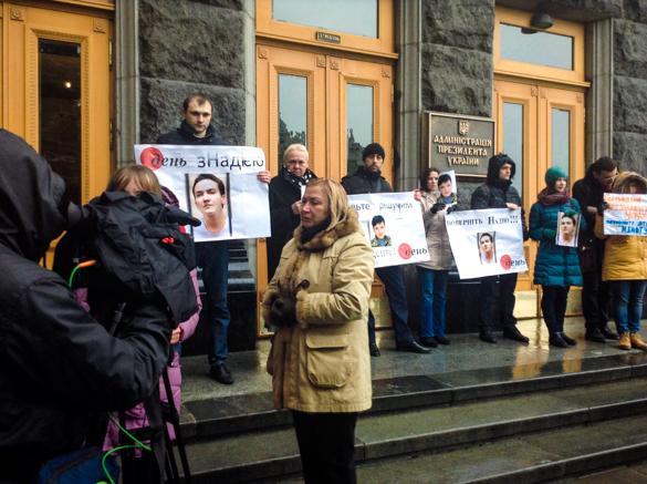#FreeSavchenko: Фейгин призвал к глобальной акции в поддержку Савченко 9 марта - Цензор.НЕТ 4509