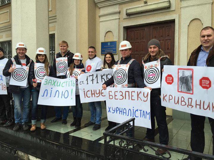 Команда «Стоп корупції» пікетувала прокуратуру та поліцію Броварського району