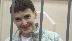 Савченко внутрішнього вжитку