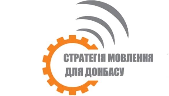 Медіаландшафт на українських та окупованих територіях Донбасу: дослідження GFK та ІМІ