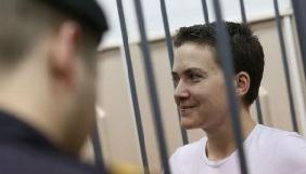 ICTV запускає відеозвернення на підтримку Надії Савченко
