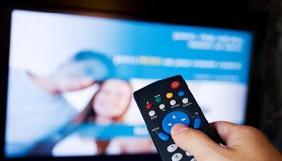 Асоціації платного ТБ наполягають на врахуванні їх пропозицій до законопроекту «Про аудіовізуальні послуги»