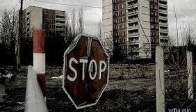 На «Центральному каналі» стартує телемарафон «Чорнобиль: 30 років подвигу»