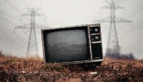 Як зробити українське телебачення українським