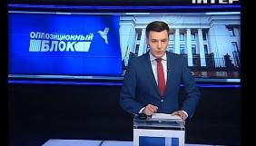 «Інтер» — піарник «Опоблоку» та нових опозиційних політсил. Моніторинг теленовин 29 лютого — 5 березня 2016 року