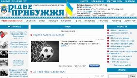 Миколаївська облрада проголосувала за роздержавлення газети «Рідне Прибужжя»
