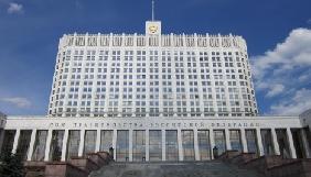 Російський уряд відхилив пропозицію заборонити вказувати релігію та національність терористів у ЗМІ