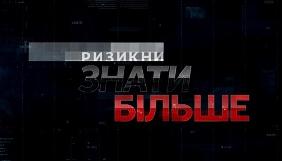 «112 Україна» запускає програму «Вечірній прайм»
