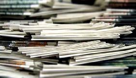 120 комунальних газет хочуть стати учасниками першого етапу реформування – Держкомтелерадіо
