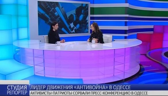 Незалежна медійна рада визначила, що одеський канал «Репортер» порушив стандарти висвітлення інформації