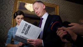 Борис Ложкин: «Коломойский приезжал в АП? Не видел его»