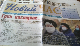 Комунальний медіаландшафт Львівщини