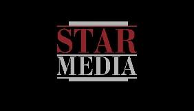 Star Media почала зйомки міні-серіалу «Поранене серце»