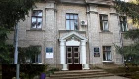 На Харківщині депутати звільнили редактора районної газети «Наш край»